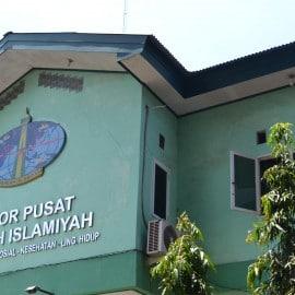 Sejarah Singkat Berdirinya Wahdah Islamiyah